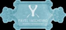 Свадебный фотограф Киев, Украина, Европа. Душевная европейская фотография. Фотограф на свадьбу. Семейная студия Y-Family.