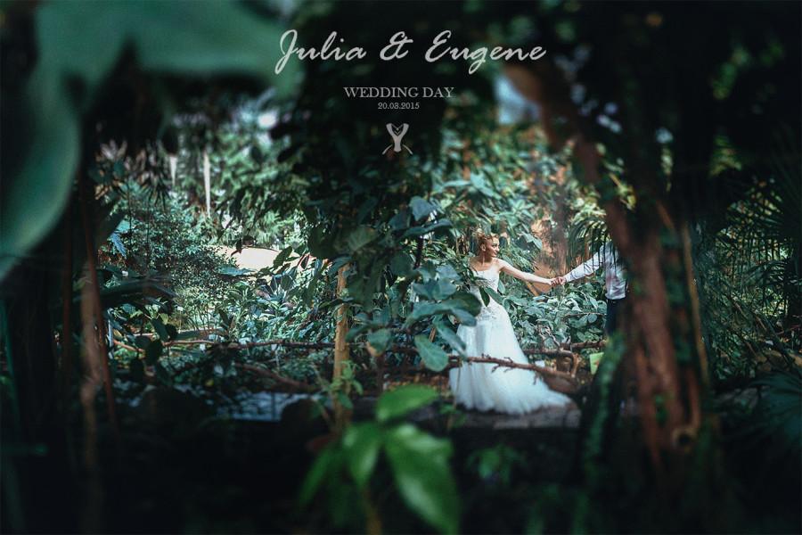 Свадебная фотосессия (фотография) в оранжереи ботаническом саду им. Н.Н.Гришко Киев